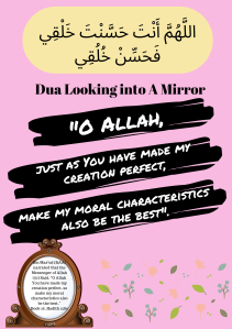 dua looking into mirror plain