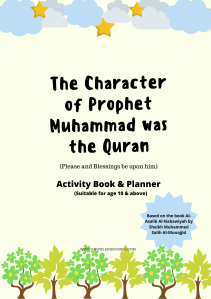The Character of Prophet Muhammad