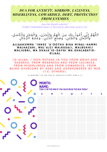 dua protection from sadness